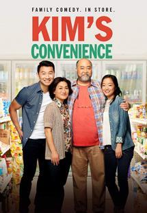 Kim's Convenience - Season 4 (2020)