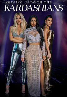 Keeping Up with the Kardashians - Season 18 (2020)