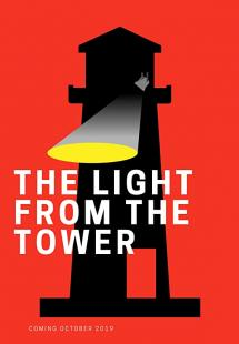 The Light From The Tower (2020)