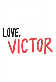 Love, Victor - Season 1 (2020)