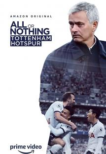 All or Nothing: Tottenham Hotspur - Season 1 (2020)
