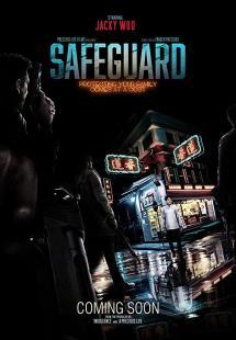 Safeguard (2020)