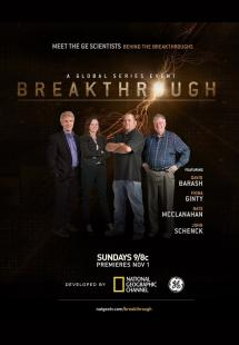 Breakthrough - Season 2 (2017)