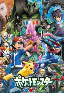 Pokémon - Season 20 (2017)