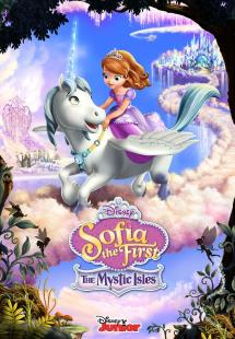 Sofia the First - Season 4 (2017)