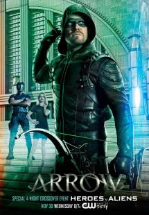 Arrow - Season 5 (2016)