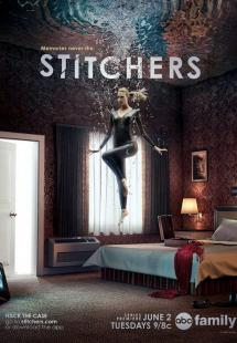 Stitchers - Season 3 (2017)