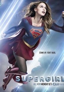 Supergirl - Season 2 (2016)