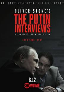 The Putin Interviews (2017)