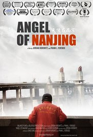 Angel of Nanjing (2015)