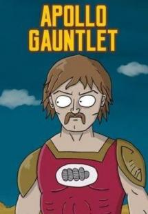 Apollo Gauntlet (2017)
