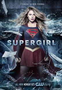 Supergirl - Season 3 (2017)