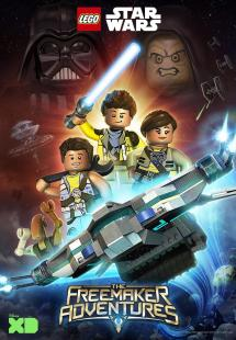 Lego Star Wars: The Freemaker Adventures - Season 2 (2017)