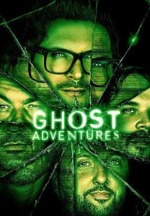 Ghost Adventures - Season 15 (2017)