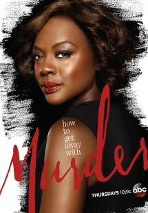How to Get Away with Murder - Season 4 (2017)