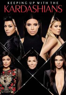 Keeping Up with the Kardashians - Season 14 (2017)