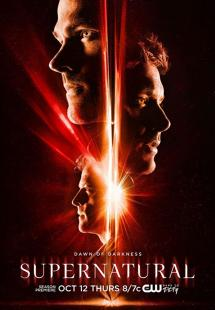 Supernatural - Season 13 (2017)