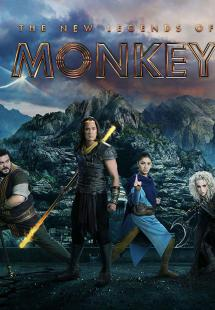 The New Legends of Monkey - Season 1 (2018)