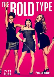 The Bold Type - Season 2 (2018)