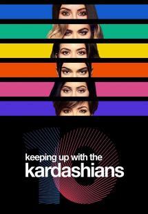 Keeping Up with the Kardashians - Season 15 (2018)