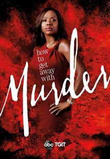How to Get Away with Murder - Season 5 (2018)