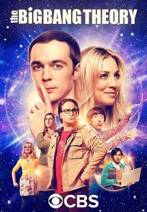 The Big Bang Theory - Season 12 (2018)