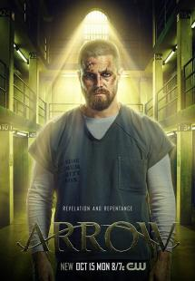 Arrow - Season 7 (2018)
