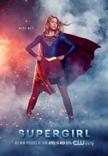 Supergirl - Season 4 (2018)
