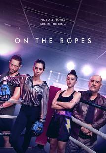 On the Ropes - Season 1 (2018)