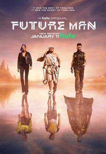 Future Man - Season 2 (2019)