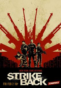 Strike Back - Season 7 (2019)