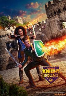 Knight Squad - Season 2 (2019)