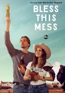 Bless This Mess - Season 1 (2019)