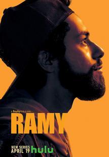 Ramy - Season 1 (2019)