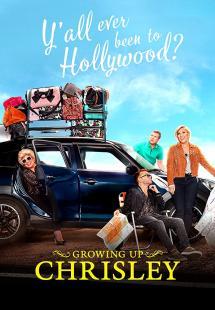 Growing Up Chrisley - Season 1 (2019)