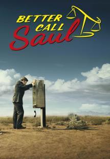 Better Call Saul - Season 5 (2020)