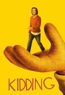 Kidding - Season 2 (2020)