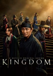 Kingdom - Season 2 (2020)