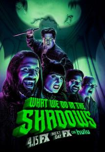 What We Do in the Shadows - Season 2 (2020)