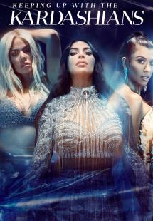 Keeping Up with the Kardashians - Season 19 (2020)