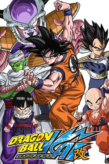 Dragon Ball Z Kai - Season 1