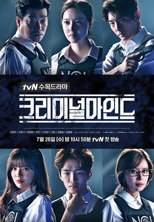 Criminal Minds - Season 1 (2017)